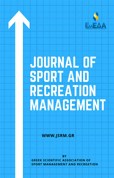 Sports and Recreation Management Magazine